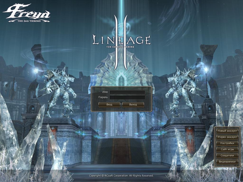 lineage 2 c4 мани баг: