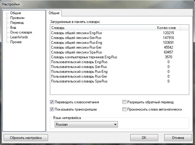 17 дек 2011 ключ для translateit 7.5 скачать бесплатно. автоспутник карта м