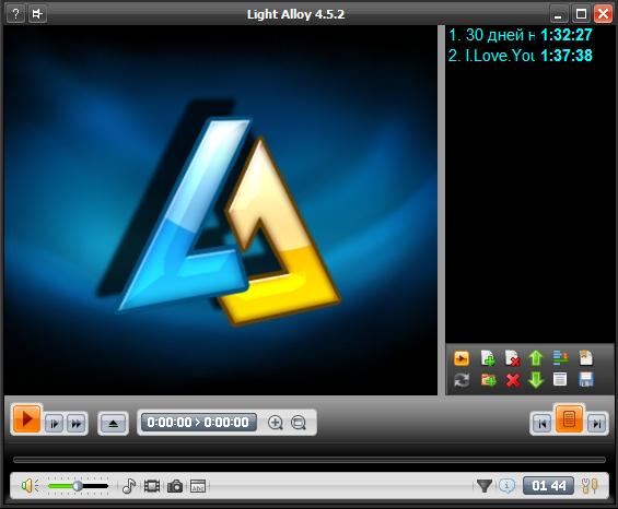 Light Alloy 4.4 - Мир Софта - Скачать Light Alloy 4.4 бесплатно - Ау