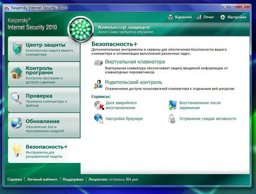 Kaspersky Internet Security 2010.