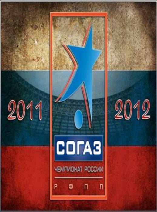 новосибирск футбол