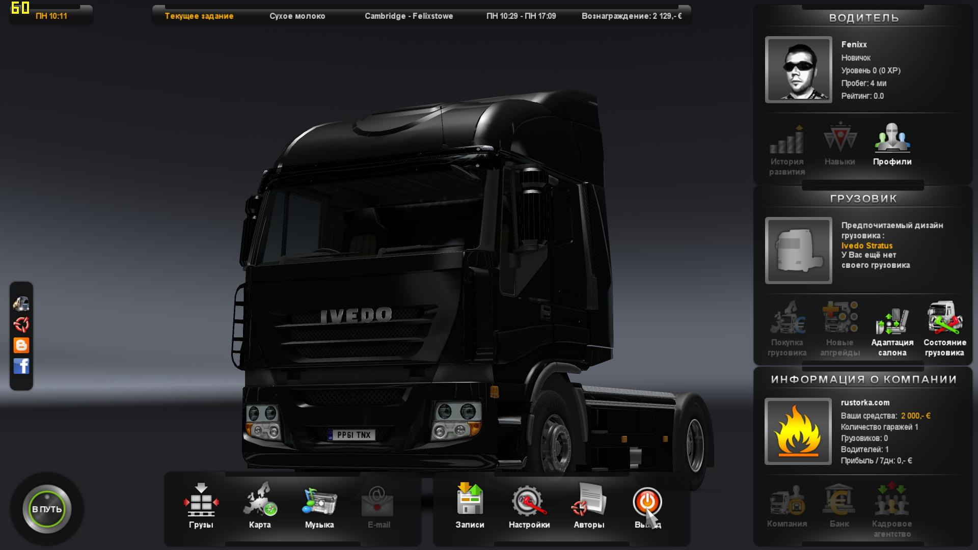Euro truck simulator 2 coronerlemurmodpack (2018) pc | mod.
