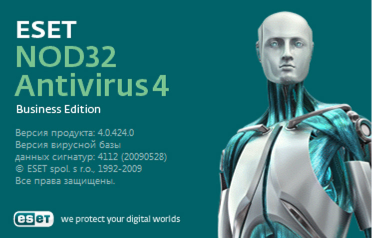 ESET NOD32 Antivirus Business Edition 4.0.314 Ключи не требуются